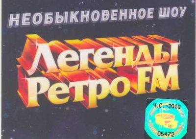 Retro FM 2008