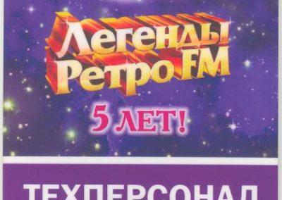 Retro FM 2009