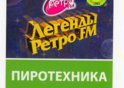 Retro FM 2010