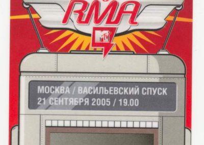 RMA 2005