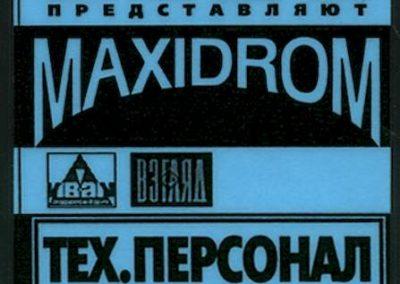 Rock Festival Maxidrom 2000