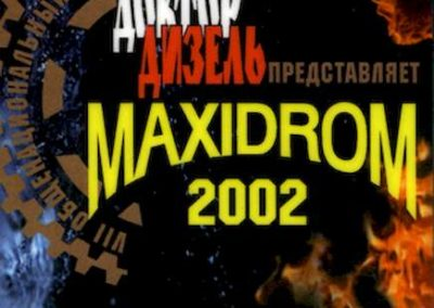 Rock Festival Maxidrom 2002