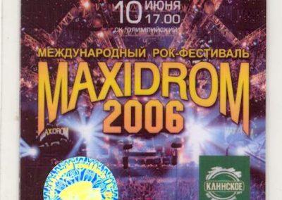 Rock Festival Maxidrom 2006