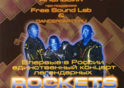 Rockets 2004