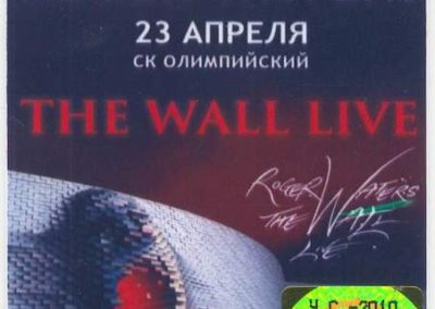 Roger Waters 2011