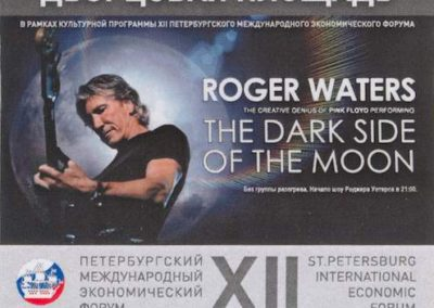 Roger Waters on the Red Square
