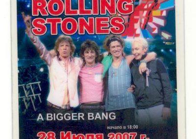 Rolling Stones Spb 2007