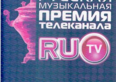 RU-tv 2012