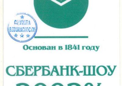 Sberbank 2001