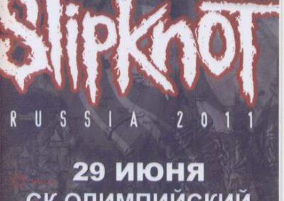 Slipknot 2011