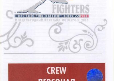 SX Motocross 2010
