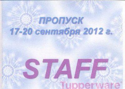 Tupperware 2012